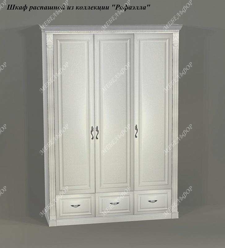 "Коллекция мебели ""рафаэлла""."